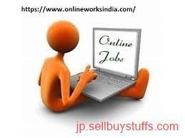 second hand/new: We are Hiring - Earn Rs.15000/- Per month - Simple Copy Paste Jobs