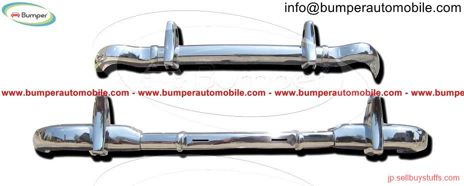 second hand/new: Mercedes W190 SL bumper (1955-1963) stainless steel